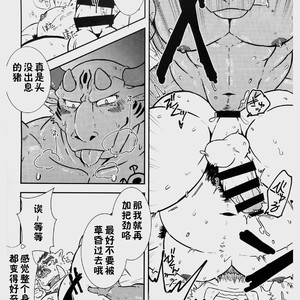 [Koedame (Sei Torao)] NON CATTLE 2 [cn] – Gay Yaoi image 023