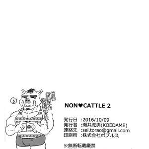 [Koedame (Sei Torao)] NON CATTLE 2 [cn] – Gay Yaoi image 030