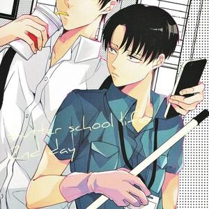 [MYM] Shutter School Life 2nd Day – Attack on Titan dj [JP] – Gay Yaoi