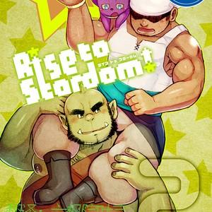 [Yukemuri Froster (Yunosuke)] Rise to Stardom! 2 [cn] – Gay Yaoi