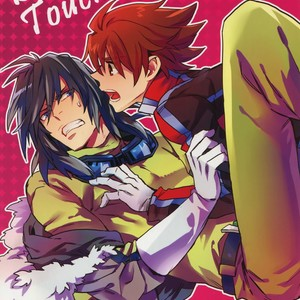 [Kometubu (Rittiri)] Don't Touch Me – Tales of Hearts dj [JP] – Gay Yaoi