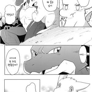 [Kemono no Koshikake (Azuma Minatu)] Kimi no Iro ni Somaritai!! Sairoku α [kr] – Gay Yaoi image 009