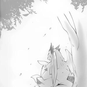 [Kemono no Koshikake (Azuma Minatu)] Kimi no Iro ni Somaritai!! Sairoku α [kr] – Gay Yaoi image 051