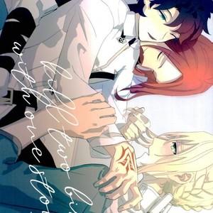 [A.Y.I (Iru)] kill two birds with one stone. – Fate/ Grand Order dj [JP] – Gay Yaoi
