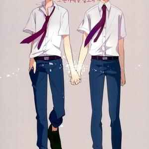 [Rolling box (Kanarutabito , Shiina Akira)] Sono yubi Karamete – THE IDOLM@STER SideM dj [kr] – Gay Yaoi