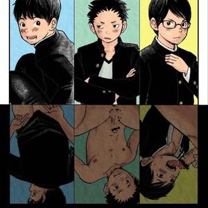 [Doronko Yuuyake] Shishunki Gap Chuuki   Puberty Gap – Middle Term [Eng] – Gay Yaoi image 001