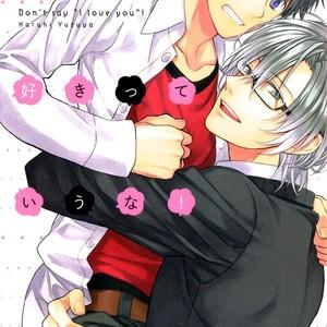 [Yuzuya Haruhi] Suki tte Iu na! [Eng] – Gay Manga