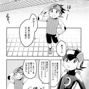 [Omoya (Tomohiro)] Kimini Aetara Shitai Koto – Rockman EXE dj [JP] – Gay Yaoi image 003