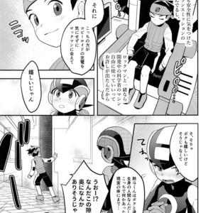 [Omoya (Tomohiro)] Kimini Aetara Shitai Koto – Rockman EXE dj [JP] – Gay Yaoi image 004