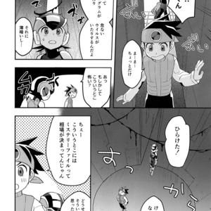 [Omoya (Tomohiro)] Kimini Aetara Shitai Koto – Rockman EXE dj [JP] – Gay Yaoi image 005