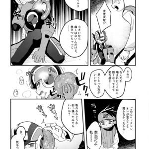 [Omoya (Tomohiro)] Kimini Aetara Shitai Koto – Rockman EXE dj [JP] – Gay Yaoi image 007