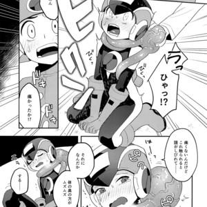 [Omoya (Tomohiro)] Kimini Aetara Shitai Koto – Rockman EXE dj [JP] – Gay Yaoi image 008