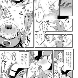 [Omoya (Tomohiro)] Kimini Aetara Shitai Koto – Rockman EXE dj [JP] – Gay Yaoi image 014