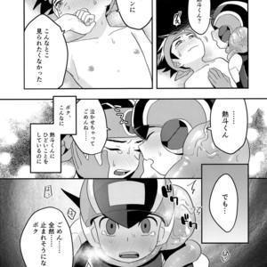 [Omoya (Tomohiro)] Kimini Aetara Shitai Koto – Rockman EXE dj [JP] – Gay Yaoi image 016