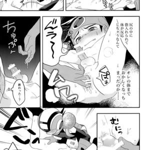 [Omoya (Tomohiro)] Kimini Aetara Shitai Koto – Rockman EXE dj [JP] – Gay Yaoi image 018
