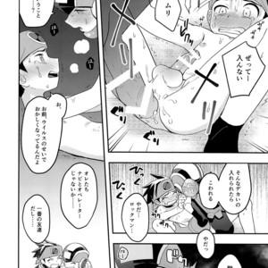 [Omoya (Tomohiro)] Kimini Aetara Shitai Koto – Rockman EXE dj [JP] – Gay Yaoi image 019