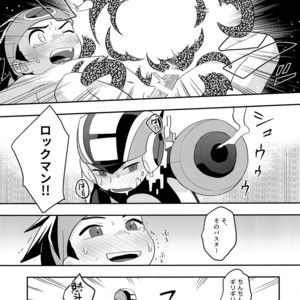 [Omoya (Tomohiro)] Kimini Aetara Shitai Koto – Rockman EXE dj [JP] – Gay Yaoi image 028