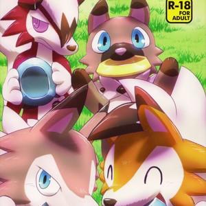 [Odoshiro Canvas (Various)] DOGDAY! – Pokemon dj [Eng] – Gay Yaoi