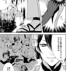 [Mitsu (kani)] Kinoko Take no ko Kiri no Sato – Touken Ranbu dj [JP] – Gay Yaoi image 012