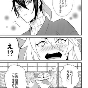 [Mitsu (kani)] Kinoko Take no ko Kiri no Sato – Touken Ranbu dj [JP] – Gay Yaoi image 028
