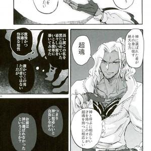 [Shippo to Kiseru (Sumaru)] Devil's Offspring – Bakumatsu Rock dj [JP] – Gay Yaoi image 006