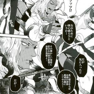 [Shippo to Kiseru (Sumaru)] Devil's Offspring – Bakumatsu Rock dj [JP] – Gay Yaoi image 008