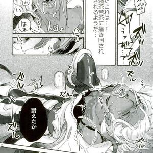 [Shippo to Kiseru (Sumaru)] Devil's Offspring – Bakumatsu Rock dj [JP] – Gay Yaoi image 010