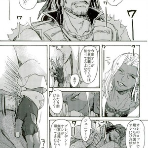 [Shippo to Kiseru (Sumaru)] Devil's Offspring – Bakumatsu Rock dj [JP] – Gay Yaoi image 030