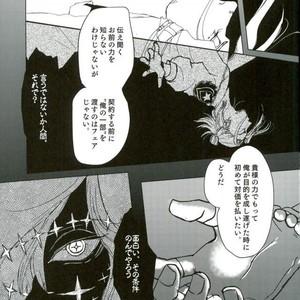 [Shippo to Kiseru (Sumaru)] Devil's Offspring – Bakumatsu Rock dj [JP] – Gay Yaoi image 035