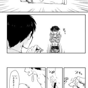 [Gutara sue] Dekakeri ~yaiittemonjane~e! – Attack on Titan dj [JP] – Gay Yaoi image 014