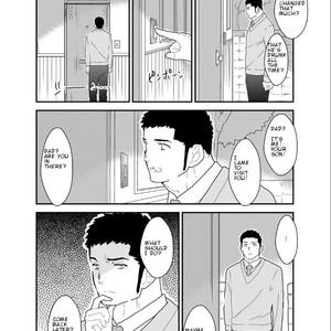 [Sorairo Panda (Yamome)] Visiting A Drunk Fathers House [Eng] – Gay Yaoi image 003