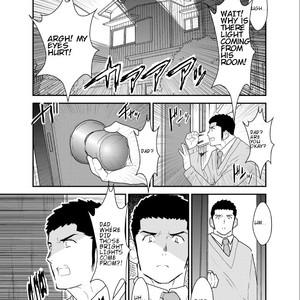 [Sorairo Panda (Yamome)] Visiting A Drunk Fathers House [Eng] – Gay Yaoi image 004