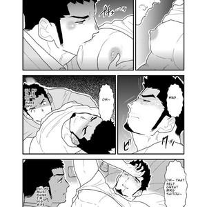 [Sorairo Panda (Yamome)] Visiting A Drunk Fathers House [Eng] – Gay Yaoi image 009