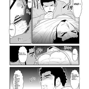 [Sorairo Panda (Yamome)] Visiting A Drunk Fathers House [Eng] – Gay Yaoi image 013