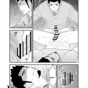 [Sorairo Panda (Yamome)] Visiting A Drunk Fathers House [Eng] – Gay Yaoi image 019