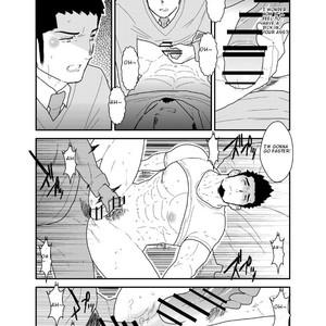 [Sorairo Panda (Yamome)] Visiting A Drunk Fathers House [Eng] – Gay Yaoi image 027
