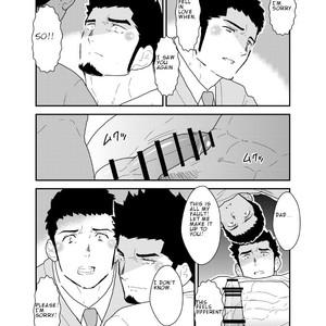 [Sorairo Panda (Yamome)] Visiting A Drunk Fathers House [Eng] – Gay Yaoi image 033