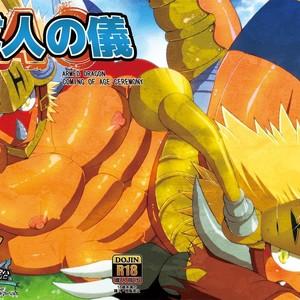[Urusai Kokuen (Ekataraf)] Seijin no Gi – Future Card Buddyfight dj [Eng] – Gay Yaoi