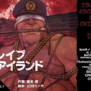[BIG GYM (Fujimoto Gou, Toriki Kuuya)] Okinawa Slave Island 01 [Spanish] – Gay Yaoi