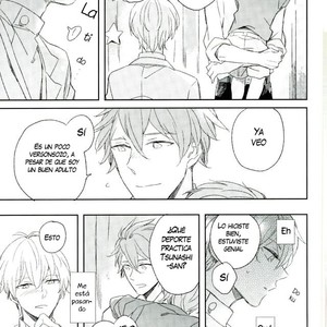 [17W (Eiko)] Himitsu no sensei – IDOLiSH7 dj [Esp] – Gay Yaoi image 004