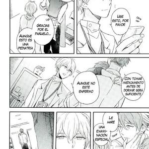[17W (Eiko)] Himitsu no sensei – IDOLiSH7 dj [Esp] – Gay Yaoi image 007