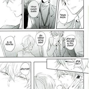 [17W (Eiko)] Himitsu no sensei – IDOLiSH7 dj [Esp] – Gay Yaoi image 012