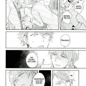 [17W (Eiko)] Himitsu no sensei – IDOLiSH7 dj [Esp] – Gay Yaoi image 017