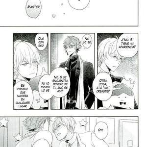 [17W (Eiko)] Himitsu no sensei – IDOLiSH7 dj [Esp] – Gay Yaoi image 018