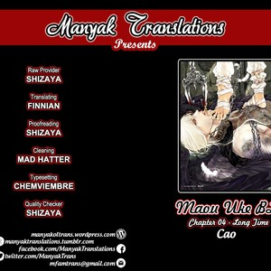 [Cao] Maou Uke BL – Long Time [Eng] – Gay Comics
