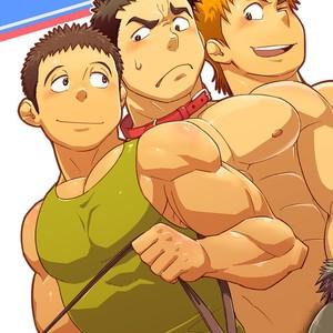 [Dokudenpa Jushintei (Kobucha)] Shutchou! Takuhai onii-san [JP] – Gay Comics