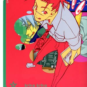 [Bita (Kurono Nanae)] Icha Icha Academy – Naruto dj [Eng] – Gay Comics