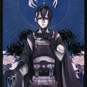 [Mitsu (kani)] Chiru Chiru Michiru – Touken Ranbu dj [JP] – Gay Comics