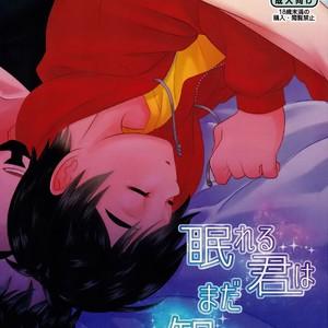 [MAGONT (Fumi Haru)] Nemureru Kimi wa Mada Shiranai – Marvel Disk Wars: The Avengers dj [JP] – Gay Comics