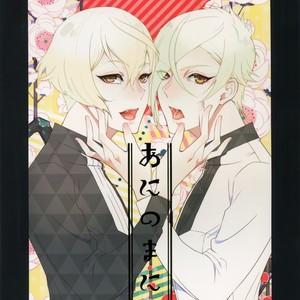 [Mitsu (kani)] Ani no Manimani – Touken Ranbu dj [JP] – Gay Comics